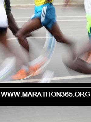 MARATHON web site