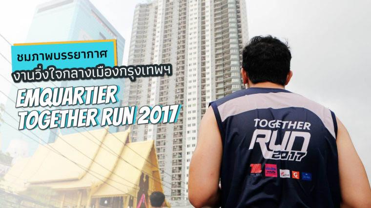 together-run-photo