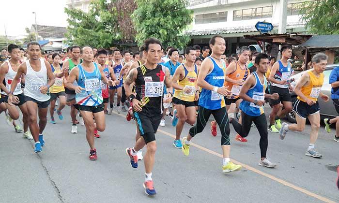 First-marathon-run